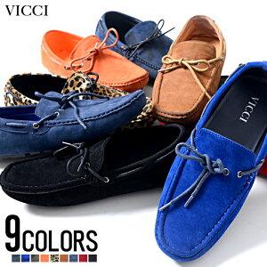 """【送料無料】""""VICCI【ビッチ】ドライビングシューズ/全5色"""""""