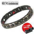 磁気ブレスレット メンズ ステンレス ゴールド ブラック 六字真言 チベット仏教 漢訳 チタン ゲルマニウム 金属アレルギー対応 リンクブレスレット 磁力 磁石 316L 調整器具付属