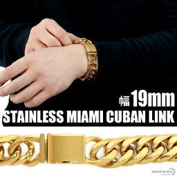 幅19mm STAINLESS STEEL 6面カット 極太 ダブル喜平ブレスレット 18k gp ステンレス ゴールド 金 21cm 差し込み式 マイアミキューバンリンク