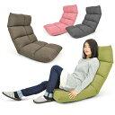 座椅子 コゼット 機能�