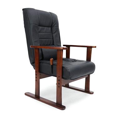 リクライニングチェア 高座椅子 合皮 和モダン 無段階リクライニング ハイバック ガス圧 レバー式 利根「プレゼント」 「ギフト」 「父の日」 【5月上旬入荷予定】