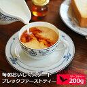 Breakfast-200gsum