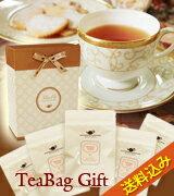 リボン色も選べます☆[紅茶ギフト]お好きな5種選べるティーバッグBOXギフト【楽ギフ_メッセ入力】