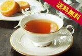 【送料無料】[和紅茶]宮崎五ヶ瀬2014年ファーストフラッシュ「みなみさやか」(30g)