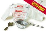 ★【送料無料】紅茶をおいしく淹れるなら!ティータイム改造計画セット