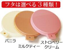 ★【送料無料】紅茶を美味しく淹れるならコレ!頼れるスグレモノ、メジャーカップ(500ml)&フタ