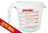 ★【送料無料】紅茶を美味しく淹れるならコレ! 頼れるスグレモノ、メジャーカップ&フタ(500ml用)