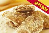 【送料無料】国産生姜使用♪黒糖生姜糖(150g)