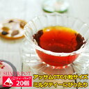 本場イギリス風SAWAIのアールグレイ紅茶のティーバッグ15袋【キャッシュレス5%還元】