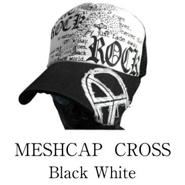 メッシュキャップ ラインストーン クロス 十字架 白黒 野球帽 男女兼用 サイズフリー メンズ レディース スポーツ アウトドア ゴルフ