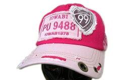 メッシュ99ピンク野球帽男女兼用サイズフリー