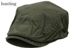 サイドチェックコットンハンチング/カジュアルで被りやすいハンチングフリーサイズ鳥打帽アウトドアゴルフスポーツウォーキングカーキ