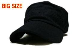 大きいサイズBIGサイズ特大/シンプルコットンワークキャップ無地/サイズフリーメンズスポーツアウトドア作業帽ゴルフ黒