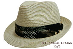 夏用ボタニカル柄中折れハットホワイト56.5cm〜58.5cmサイズ調整アジャスター付きフリーサイズ麦わら帽子帽子HATハットUV対策日除けメンズレディース