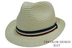 夏用トリコロール中折れハットホワイト56.5cm〜58.5cmサイズ調整アジャスター付きフリーサイズ麦わら帽子帽子HATハットUV対策日除けメンズレディース