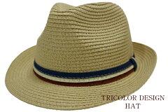 夏用トリコロール中折れハットベージュ56.5cm〜58.5cmサイズ調整アジャスター付きフリーサイズ麦わら帽子帽子HATハットUV対策日除けメンズレディース