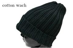 送料無料コットンニットワッチキャップサマーニットブラック黒通年綿100帽子ファッションアイテム室内用メンズレディース男女兼用ユニセックスフリーサイズ