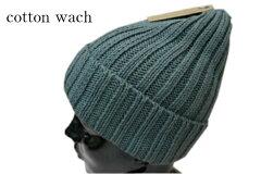 送料無料コットンニットワッチキャップサマーニットグレー通年綿100帽子ファッションアイテム室内用メンズレディース男女兼用ユニセックスフリーサイズ
