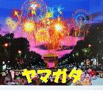 【ヒロヤマガタ】「シャンゼリゼの花火」版画(シルクスクリーン)20号大限定AP50部【楽天・書画肆しみづ】