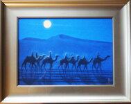 【平山郁夫】「月明の砂漠」版画(特別復刻巧芸版12号大額装絵画日本画
