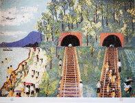 【山下清】「トンネルのある風景」(ジクレ)12号大額装【書画肆しみづ】