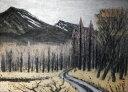 ポイント10倍セール 【山本丘人】 「山林」 日本画(絹本・岩彩・金泥・銀泥) 15号 額装 美術 絵画 巨匠【楽天・書画肆しみづ】 風月 風景 戦後の日本画家で影響を受けない画家はいないとまで慕われた。
