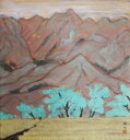 ポイント10倍セール 【山本丘人】 「山」 日本画(絹本・岩彩)5号 額装 美術 絵画 巨匠【楽天・書画肆しみづ】 風月 風景 戦後の日本画家で影響を受けない画家はいないとまで慕われた。