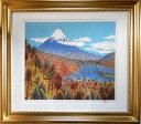 山下 清(やました きよし、1922年(大正11年)3月10日 - 1971年(昭和46年)7月12日) は、日本の画家。 .... 戦後は「日本のゴッホ」、「裸の大将」と呼ばれた。 驚異的な映像記憶力の持ち主で、「花火」「桜島」など行く先々の風景を、多くの貼絵に残している。とりわけ、花火が好きだった清は、花火大会開催を聞きつけると全国に足を運び、その時の感動した情景をそのまま作品に仕上げている。花火を手掛けた作品としては、『長岡の花火』が著名である。山下清・日本平からの富士 版画(ジークレー) 12号大山下 清(やました きよし、1922年(大正11年)3月10日 - 1971年(昭和46年)7月12日) は、日本の画家。 戦後は「日本のゴッホ」、「裸の大将」と呼ばれました。 驚異的な映像記憶力の持ち主で、「花火」「桜島」など行く先々の風景を、多くの貼絵に残しています。とりわけ、花火が有名ですが、富士山も大人気付図柄です。新入荷作品で額は新品。非常にきれいです。山下清・日本平からの富士 作品データ山下清・日本平からの富士 作品部分額なしシート部分エディションナンバー額の一部・角