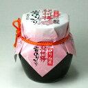 佃煮 小豆島 紀州梅岩のり入り80g×10本
