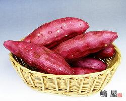 自社農園産&契約栽培だからできる新鮮逸品!!特選サツマイモ(生芋)<噴火芋>2kg