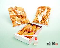 とってもお得でとっても美味しい買って納得!!<送料無料お試しセット>北海道、沖縄地方は500円追加