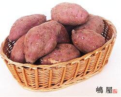 驚くべき甘さ!ホンモノ登場!!<種子島産安納紅芋>混合サイズ2kg