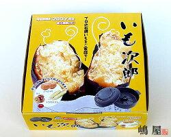 プロの味をご家庭で!創業60年の老舗の焼き芋屋さんオススメの焼き芋器「いも次郎」特選生芋セット送料込北海道、沖縄地方は500円追加