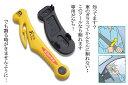 緊急ツール RE−20日本製 自動車 事故 水没 緊急非常 シートベルトカッター ハンマーサイドガラ