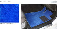 フロアマットデラックスNISSAN日産スカイラインセダン(4ドア)(2WD)H12/8~H13/6[スカイライン6]