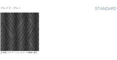 フロアマットスタンダードVWゴルフ(ゴルフ6)H21/4〜H25/5[ゴルフ1]