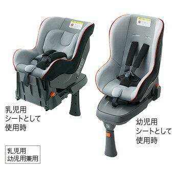 HONDA ホンダ ODYSSEY オデッセイ ホンダ純正 チャイルドシート Honda ISOFIX Neo 2016.12~仕様変更 08P90-E2P-000||