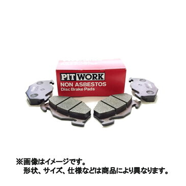 PITWORK ピットワーク 三菱 フロント ブレーキパッド 【 キャンター KC-FE系 / 型式 KC-FE512 / 排気量 / 仕様 高床 / 年式 97.10〜99.04 / 内径 48.1 】    ブレーキ パッド パーツ 交換