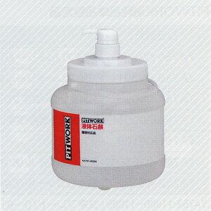 NISSAN 日産 PITWORK ピットワーク 環境対応品 クリーナー ( 油脂分解処理剤 ) 液体石鹸 ( 丸型容器 ) 2L 【 KA701-00260 】||