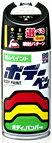 焼付塗装に迫る性能を持つ、ストレートアクリル樹脂塗料!!SOFT99 ソフト99 製品 ボデーペン ...