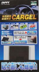 送料無料 【メール便可】 GEL MASTER / ジェルマスター 車用両面 接着素材 CARGEL カージェル 39x39xt:3mm 1枚入り (CG3-39SM)
