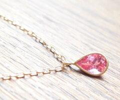 ピンクスピネル  ネックレス 18金 ペアシェイプカット 一粒石 レアストーン シンプル