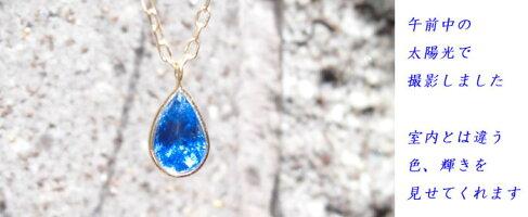 サファイア ネックレス 18金 ペアシェイプ カット 9月の誕生石 綺麗なブルー 動画もあります
