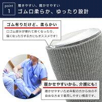日本製メンズゆったり靴下5足組24〜26cm第三画像