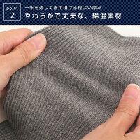 日本製メンズゆったり靴下5足組24〜26cm第四画像