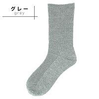 日本製メンズゆったり靴下5足組24〜26cm第六画像