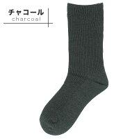 日本製メンズゆったり靴下5足組24〜26cm第七画像