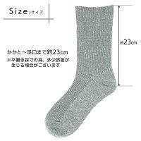 日本製メンズゆったり靴下5足組24〜26cm第十画像