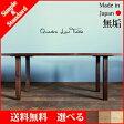 Quadra Low Table ローテーブル センターテーブルテーブル 無垢 ウォールナット 北欧 オーダー可 日本製 完成品 【Simple&Standard完全オリジナル】