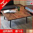 TEZU Low Table センターテーブル センター テーブル ウォールナット 無垢 ローテーブル リビングテーブル ロースタイル モダン 北欧 リビング テーブル 座卓 サイズ オーダー ちゃぶ台 正方形 大川家具 日本製 国産